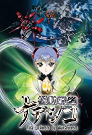 Martian Successor Nadesico - The Motion Picture: Prince of Darkness Poster