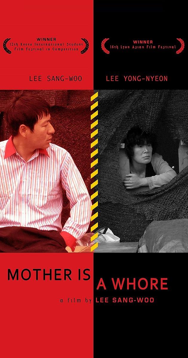 Image Eom-ma-neun Chang-nyeo-da