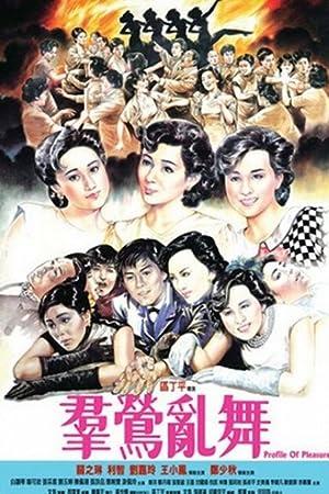 Rosamund Kwan Qun ying luan wu Movie
