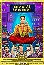 Khandaani Shafakhana (2019) Poster