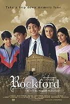 Rockford (1999) Poster