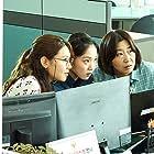 Mi-ran Ra, Sooyoung Choi, and Lee Song-Kyoung in Geolkapseu (2019)
