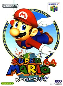Best website for movie downloads Super Mario 64 Japan [640x640]
