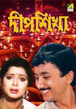 Deepshikha ((1988))