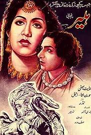 Heer Poster