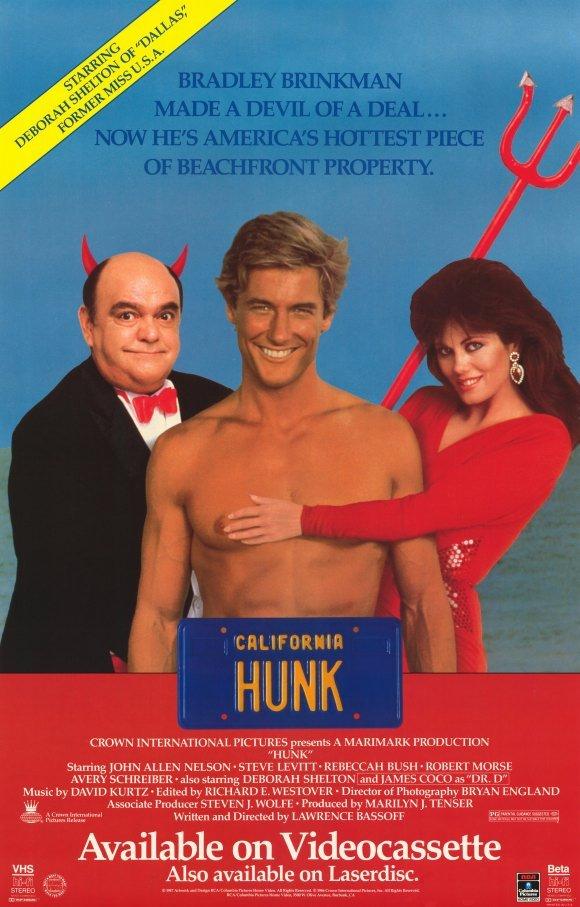 Deborah Shelton, James Coco, and John Allen Nelson in Hunk (1987)