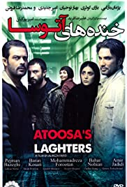 Atoosa's Laghters Poster