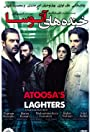Atoosa's Laghters