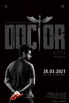 Doctor (2021)