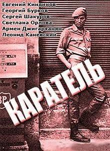 Karatel Soviet Union