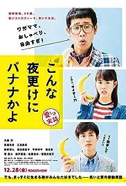 Konna Yofuke Ni Banana Kayo: Kanashiki Jitsuwa