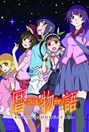 Koyomimonogatari Poster - TV Show Forum, Cast, Reviews