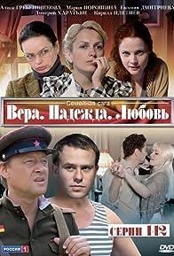 Primary photo for Vera. Nadezhda. Lyubov