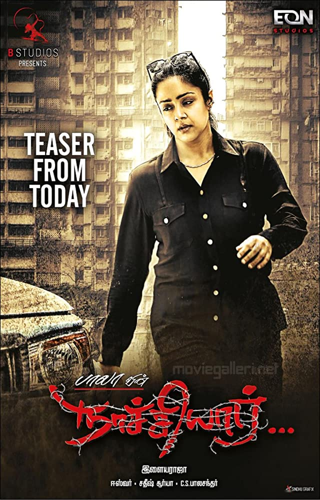 Naachiyaar (2018) Hindi Dubbed