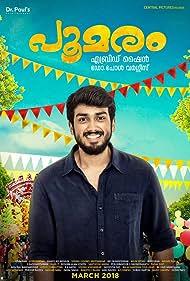 poomaram (2018) HDRip Malayalam Movie Watch Online Free