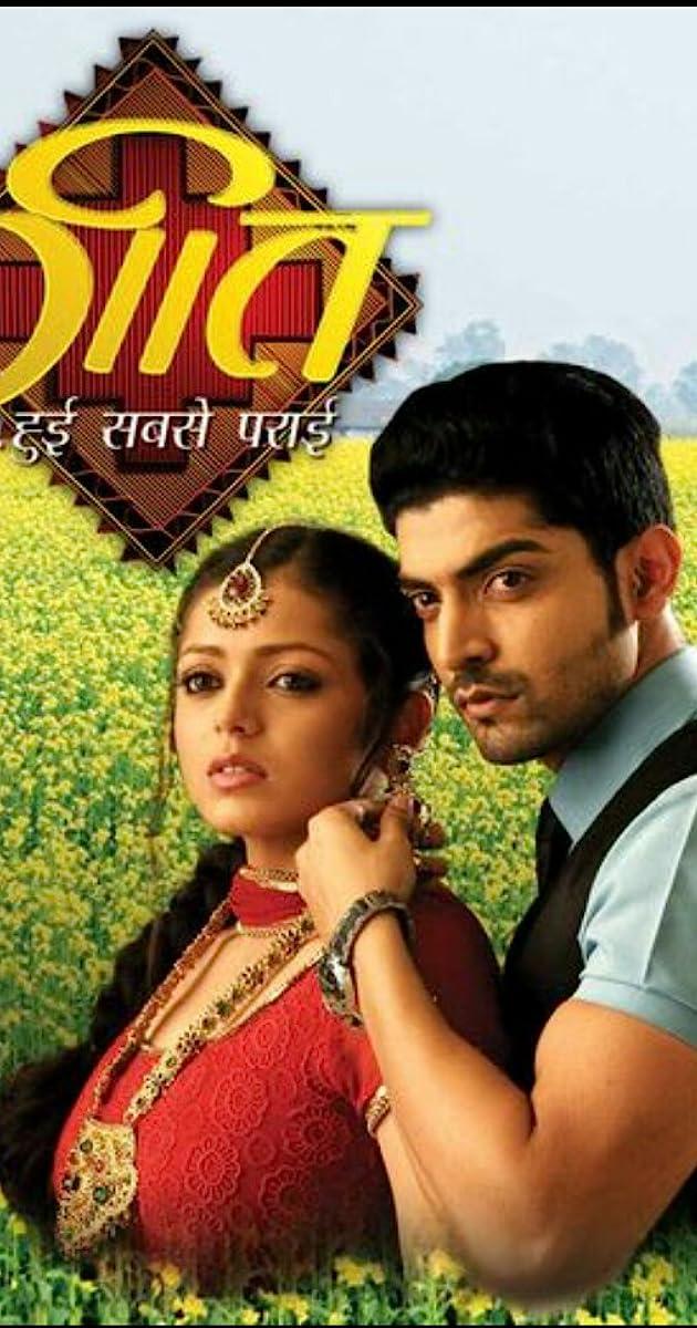 Geet (TV Series 2010–2011) - IMDb