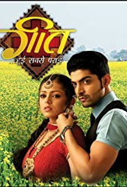 Geet Poster - TV Show Forum, Cast, Reviews