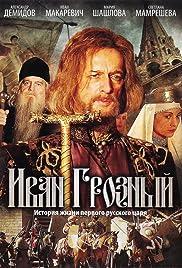 Ivan Groznyy Poster