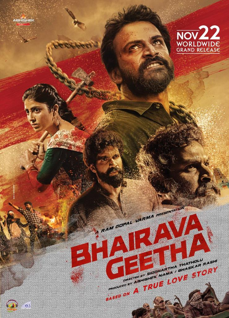Bhairava Geetha 2020 Hindi Dubbed 300MB HDRip Download