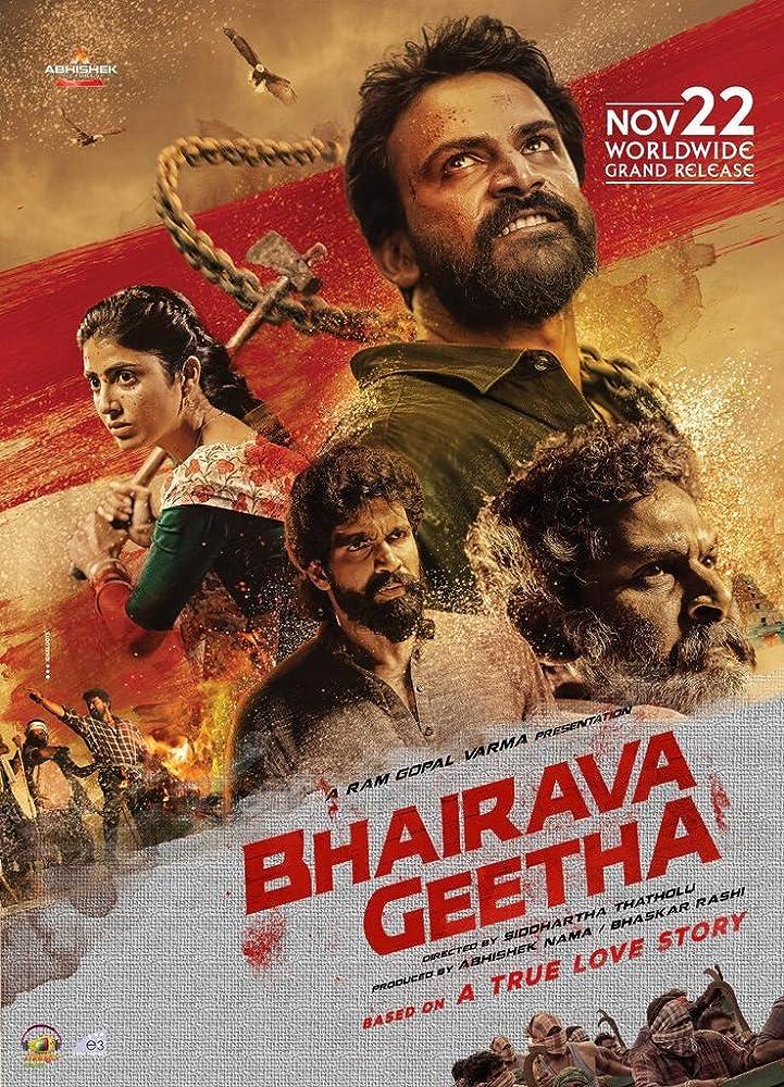 Bhairava Geetha (2018) Kannada 400MB HDRip 480p x264 ESubs