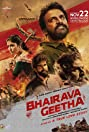 Bhairava Geetha (2018) Poster