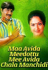 Maa Aavida Meeda Vottu Mee Aavida Chala Manchidi Poster