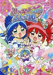 MP4 movie downloads for mobile Yarukkya nai! Pointo appu dai sakusen [mpeg]