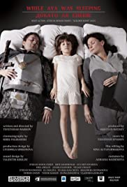 While Aya Was Sleeping Poster