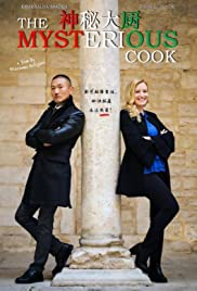 The Mysterious Cook Poster