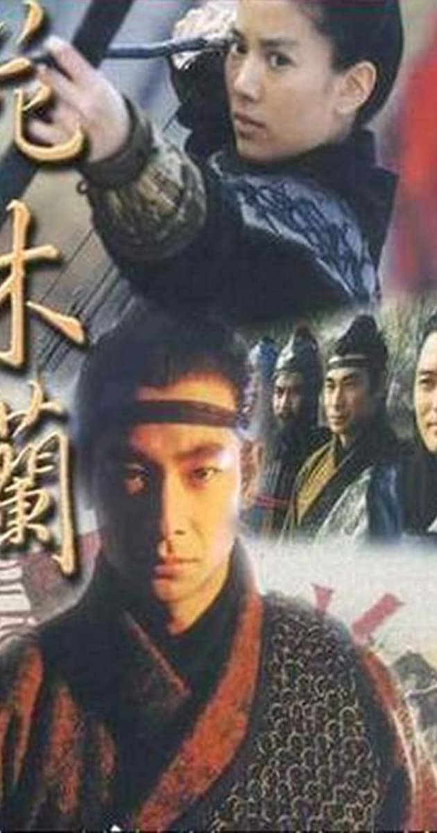 花木兰.Hua.Mulan.2009.BD1080P.X264.DTS.Mandarin&Cantonese.CHS-ENG.Mp4BaFans