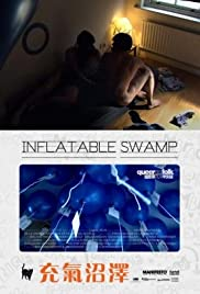 Inflatable Swamp Poster