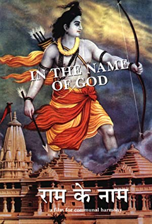 Documentary Ram Ke Naam Movie