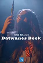 Tarab 3al 7atab: Batwannes Beek