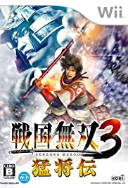 Samurai Warriors 3: Xtreme Legends Poster