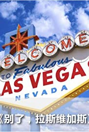 Farewell Las Vegas Poster