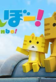 Nyanbo! Poster