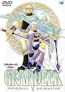 Full hd movie new download Grandeek - Gaiden Japan [720x400]