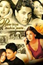 Pyaar Kiya Nahin Jaata.. (2003) Poster