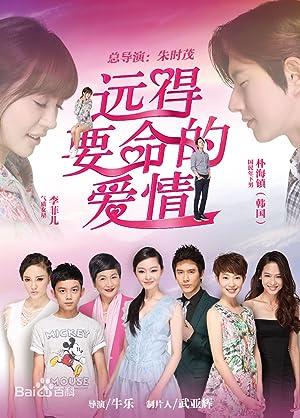 Con Đường Hạnh Phúc - Mon TV