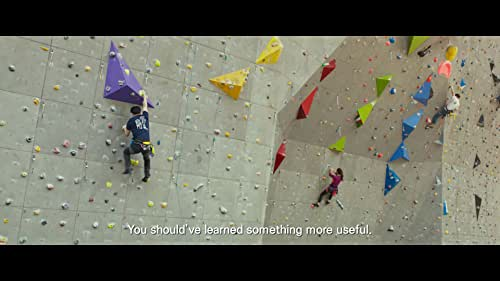 Trailer 1 w/ English subtitles