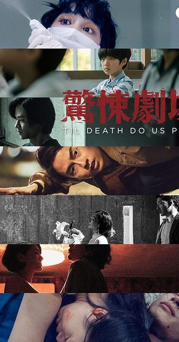 descarga gratis la Temporada 1 de Til Death Do Us Part o transmite Capitulo episodios completos en HD 720p 1080p con torrent