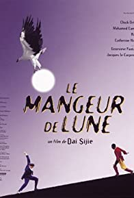Primary photo for Le mangeur de lune