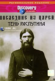 The Shadow of Rasputin Poster
