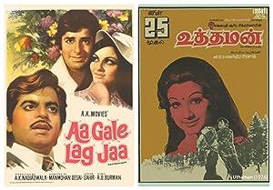Pandharibai Uthaman Movie