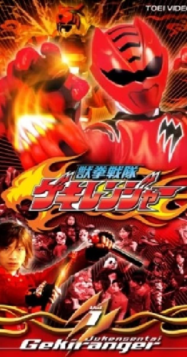 Jûken sentai Gekirenjâ (TV Series 2007–2008) - IMDb