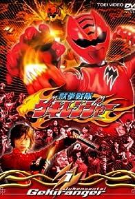 Primary photo for Juken Sentai Gekiranger
