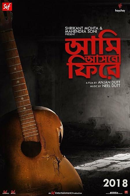 [18+] Aami Ashbo Phirey (2018) Bengali 720p WEB-DL x265 AAC 750MB