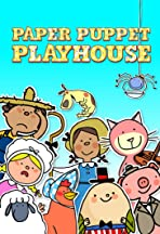 Paper Puppet Playhouse