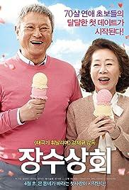 Salut d'Amour (2015) Jang-su Sahng-hoe 720p