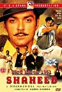 23rd March 1931: Shaheed (2002) Poster